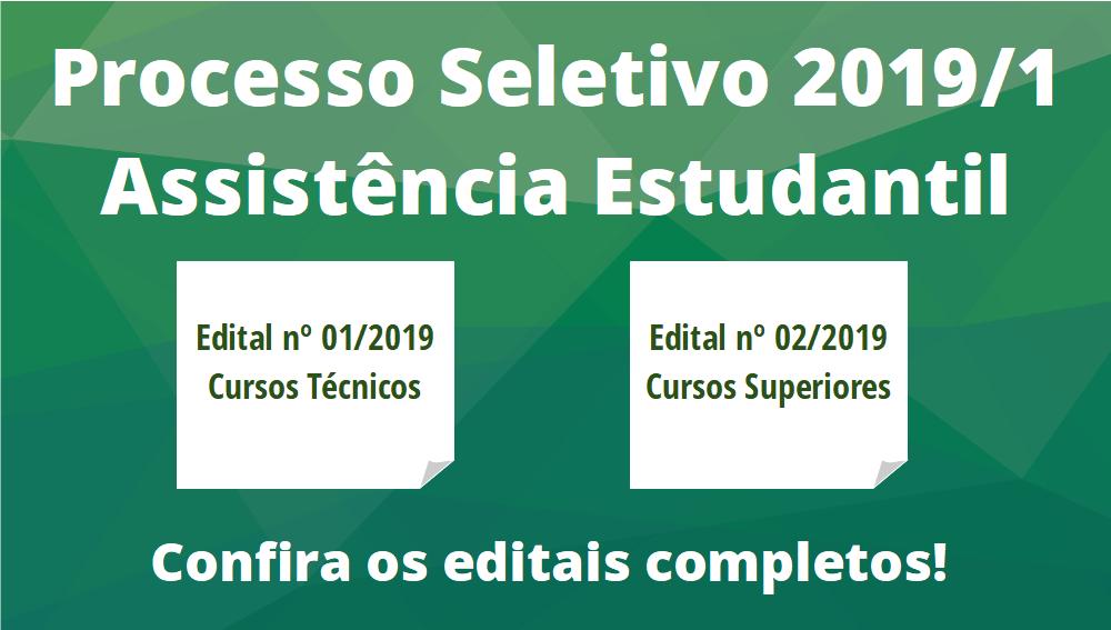Confira os Editais do Programa de Assistência Estudantil - 2019/1